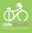 Maui Electric Bike Rentals
